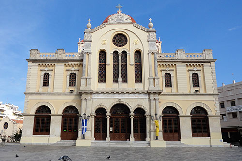 St. Menas Cathedral